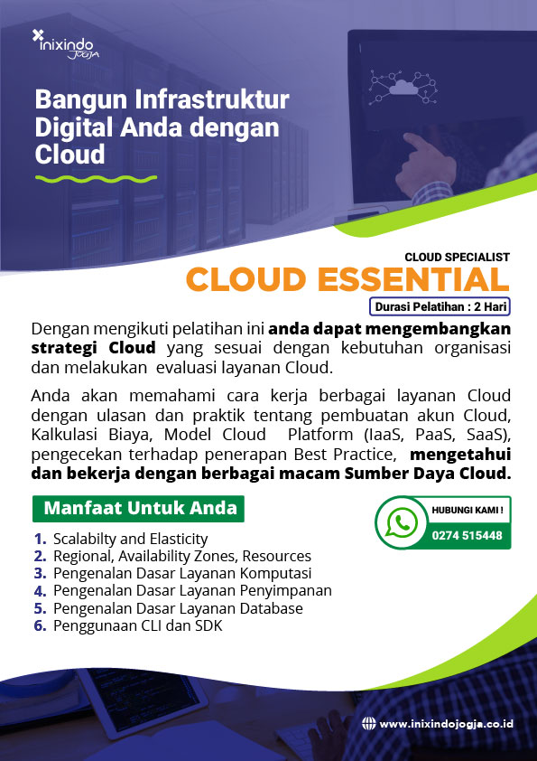 Cloud Essential 7