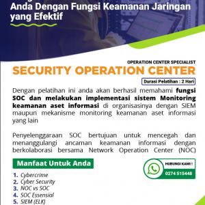 Security Operation Center (SOC) 338
